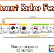 smart_robo_fest