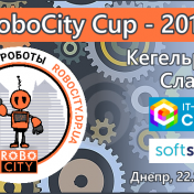robocitycup_2016_baner