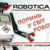 robotica_2017_baner