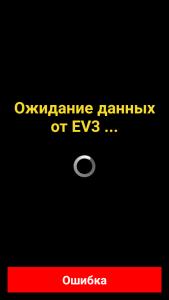 rjs_slalom_ev3_progress
