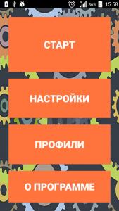 rjs_smart_menu