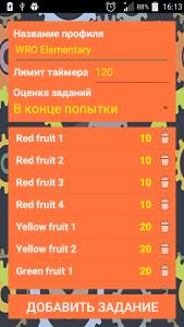 rjs_smart_profile_2