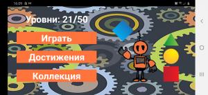 rs_adventure_main